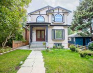 4628 W 15th Avenue, Vancouver image