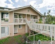 94-099 Manawa Place Unit N102, Oahu image