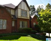 316 St Andrews Pkwy, Oneonta image