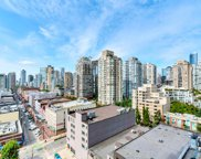 977 Mainland Street Unit 1501, Vancouver image