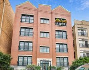 1623 West Grand Avenue Unit 3E, Chicago image