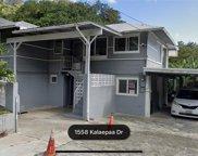 1558 Kalaepaa Drive, Honolulu image