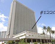 410 Atkinson Drive Unit 1220, Honolulu image