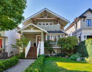 4680 W 8th Avenue, Vancouver image