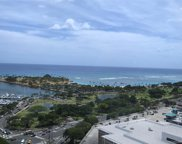410 Atkinson Drive Unit 2507, Honolulu image