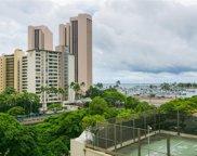 419A Atkinson Drive Unit 706, Honolulu image