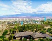 37 Huihui, Wailuku image