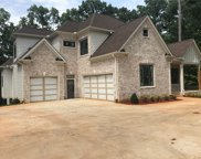11275 Houze Road, Roswell image