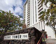796 Isenberg Street Unit 17H, Honolulu image