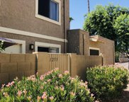 1253 N 84th Place, Scottsdale image