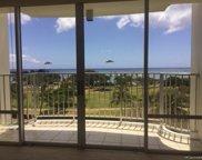 1350 Ala Moana Boulevard Unit 801, Honolulu image