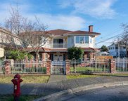 5550 Slocan Street, Vancouver image