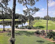 5950 Trailwinds DR Unit 226, Fort Myers image
