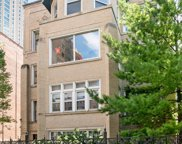 545 W Stratford Place Unit #2, Chicago image