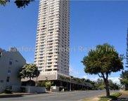 98-288 Kaonohi Street Unit 2204, Aiea image