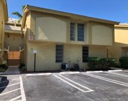 8401 W Sample Rd Unit #5, Coral Springs image