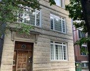 1013 S Claremont Avenue Unit #1, Chicago image