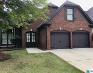 2516 Arbor Cove, Hoover image