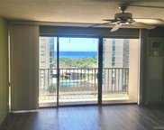 2140 Kuhio Avenue Unit 1505, Honolulu image