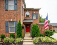 709 Tunbridge Wells Ln, Louisville image