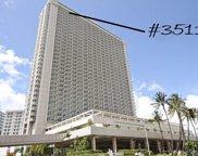 410 Atkinson Drive Unit 3511, Honolulu image