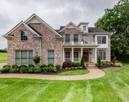 9503 Peebles Ct, Brentwood image
