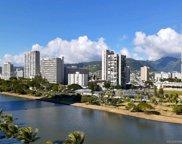 2211 Ala Wai Boulevard Unit 1111, Oahu image