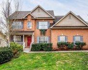 8628 Tobias Lane, Knoxville image