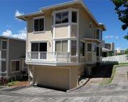 982 Prospect Street Unit 5, Honolulu image