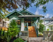 1845 W 15th Avenue, Vancouver image