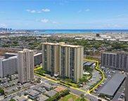 3161 Ala Ilima Street Unit 2014, Honolulu image