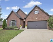 6051 Mountain View Trc, Trussville image