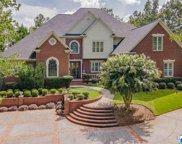 7379 Ridgecrest Court Rd, Vestavia Hills image