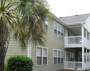 5610 Carolina Beach Road Unit #1, Wilmington image