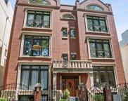 869 N Marshfield Avenue Unit #1S, Chicago image