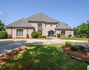 1012 Lake Heather Rd, Hoover image