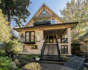 234 W 15th Avenue, Vancouver image