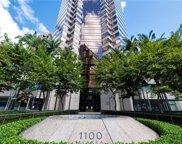 1100 Alakea Street Unit 700/701, Honolulu image