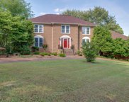 5400 Heather Ln, Brentwood image