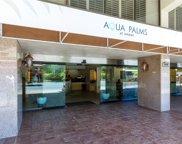 1850 Ala Moana Boulevard Unit 1021, Honolulu image