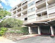 1619 Kamamalu Avenue Unit 301, Honolulu image