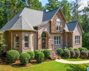 1025 Overlook Dr, Trussville image