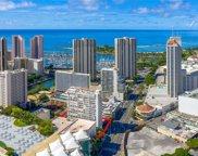 475 Atkinson Drive Unit 1205, Honolulu image
