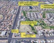 1840 S Sossaman Road Unit #-, Mesa image
