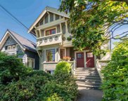 2615 W 2nd Avenue, Vancouver image
