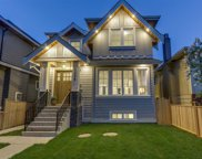 5204 Chester Street, Vancouver image