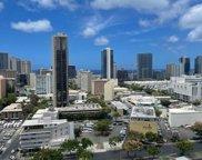 1450 Young Street Unit 2207, Honolulu image