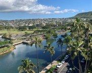 2547 Ala Wai Boulevard Unit 1001, Honolulu image