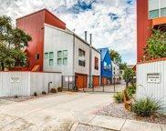 4213 Dickason Avenue Unit 15, Dallas image