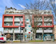 379 E Broadway Unit 308, Vancouver image